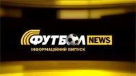 Футбол News - Эфир (08.04.2015)