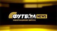 Футбол News - Эфир (09.04.2015)