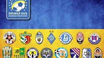 УЕФА имеет претензии к трем ведущим украинским клубам