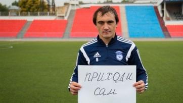 Александр Дутов оштрафован за 20 тысяч рублей за агрессию против двери
