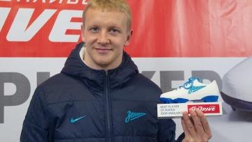 Смольников – лучший игрок «Зенита» в минувшем месяце