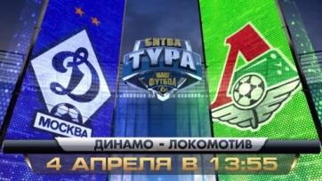 Дмитрий Галямин: «Игра будет серьезная»