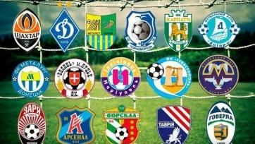 В украинской Премьер Лиге лишь пять команд прошли аттестацию
