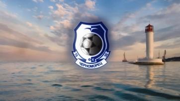 «Черноморец» готов погасить долги перед футболистами