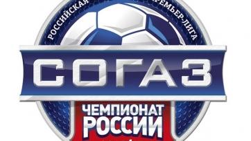 Стали известны составы команд в матче «Мордовия» - «Амкар»