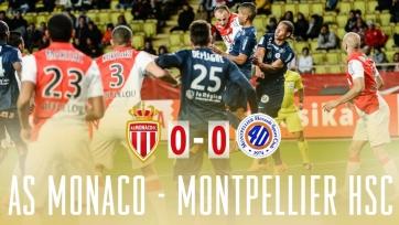 «Монако» и «Монпелье» расписали «нулевку»
