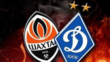 «Динамо» и «Шахтер» могут сыграть в финале Кубка Украины