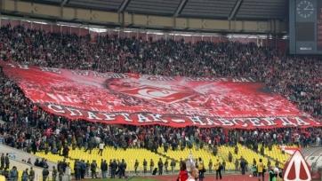 «Спартак» поможет упавшему с крыши стадиона фанату