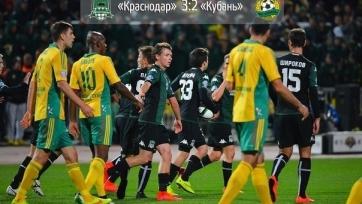 «Краснодар» выиграл в дерби с «Кубанью»