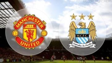 Анонс. «Манчестер Юнайтед» - «Манчестер Сити». В ожидании инферно