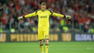 Ворота «Атлетико» в матче против «Реала» доверены Яну Облаку