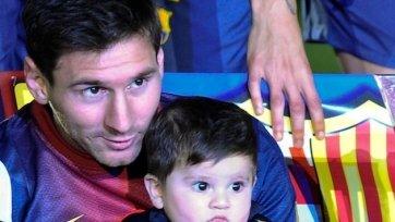 Лионель Месси: «Я очень изменился с рождением сына»