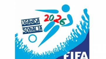 ФИФА уточнила слова Блаттера насчет ЧМ-2026 в Африке