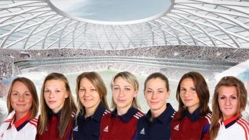 Женский чемпионат России XXIV на старте