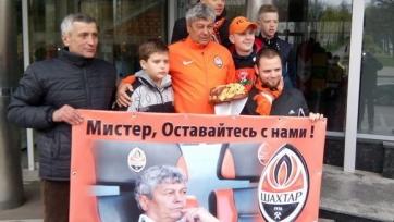 Болельщики «Шахтера» просят Мирчу Луческу остаться