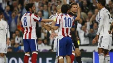 «Реал» дожал «Атлетико»