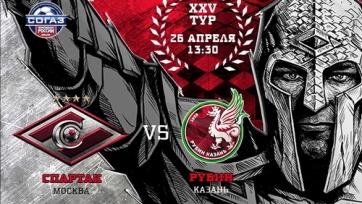 Анонс. «Спартак» - «Рубин» - битва за еврокубки продолжается