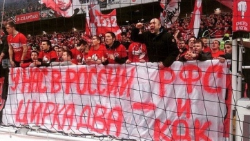 Матч «Спартака» с «Рубином» стал самым посещаемым в 25-м туре