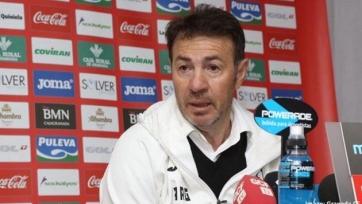 «Гранада» распрощалась с очередным тренером