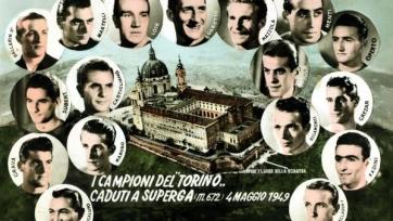 Сегодня исполнилось 66 лет со дня гибели в авиакатастрофе команды «Торино»