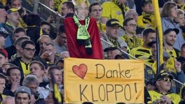 Вернется ли Юрген Клопп в «Боруссию»?