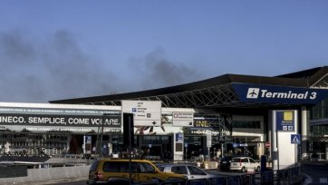 Болельщики «Фиорентины» не смогли вылететь в Севилью из-за пожара