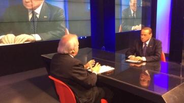 Сильвио Берлускони: «Я хочу отдать клуб в хорошие руки»
