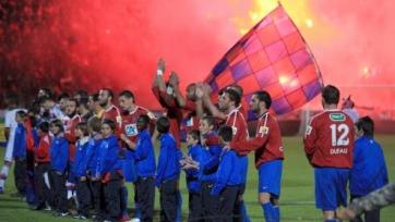 «Газелек» вышел в высший французский дивизион