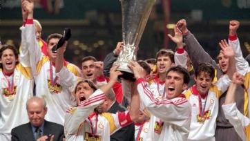 «Галатасарай» празднует пятнадцатилетие со дня победы в Кубке УЕФА
