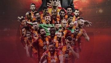 «Галатасарай» стал чемпионом Турции в 20-й раз