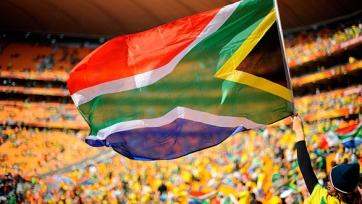 В ЮАР отрицают нарушения при получении права на проведение ЧМ-2010