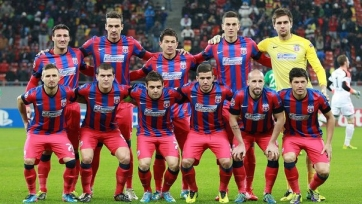 «Стяуа» выиграла чемпионат Румынии