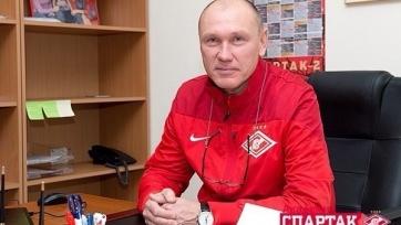 Сергей Родионов будет нести ответственность за всю спортивную вертикаль клуба