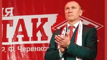 Сергей Родионов: «Кандидатура нового тренера «Спартака» у меня есть»