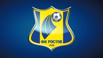 «Ростов» не сможет заявлять новых игроков на сезон 2015/16