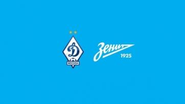 «Динамо» сыграет с «Зенитом» в первом туре нового чемпионата РФПЛ