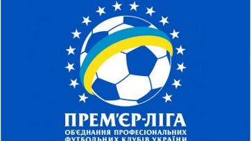 Представители «Днепра», «Волыни» и «Зари» пропустили заседание ФФУ