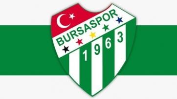 «Бурсаспор» пропустит следующий еврокубковый сезон