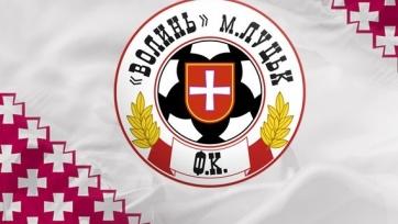 Федерация футбола Украины наказала три клуба УПЛ