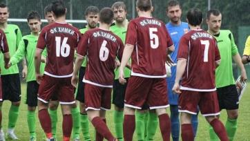 Не менее двенадцати футболистов покинули «Химки»