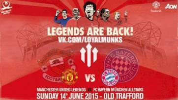 Легенды «Манчестер Юнайтед» сильнее звезд «Баварии»