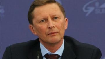 Глава администрации президента РФ назвал «убогой» игру сборной России