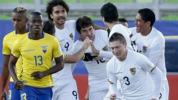 Боливия выиграла у Эквадора