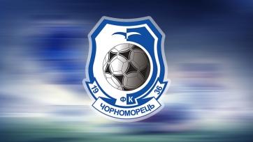 Официально: «Черноморец» расстался с одиннадцатью футболистами