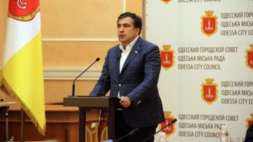 Суперкубок Украины пройдет в Одессе?