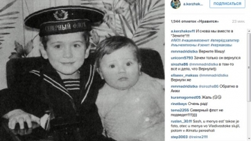Александр Кержаков рад возвращению брата в «Зенит»