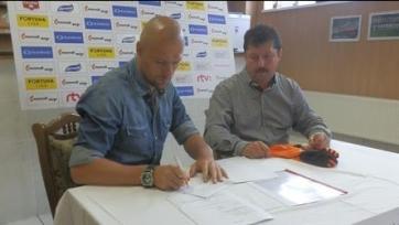 Официально: Якубко подписал контракт с клубом «Ружомберок»