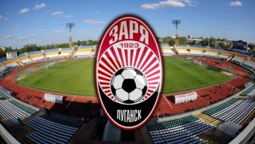 Официально: «Заря» сыграет в Лиге Европы сезона 2015/16
