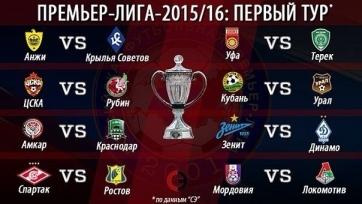 «Зенит» начнет защиту титула матчем против «Динамо»