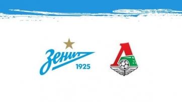 Суперкубок России будет разыгран в Санкт-Петербурге